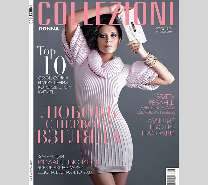 Collezioni 2009 - COVER Shoot