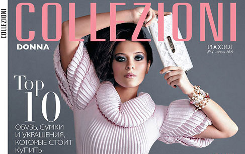 COLLEZIONI COVER SHOOT – April 2009