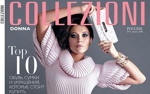 COLLEZIONI COVER SHOOT – April 2009